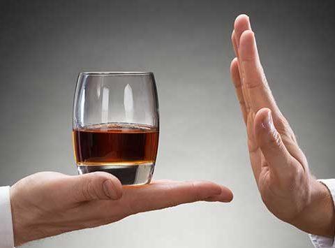 Tratamento do Alcoolismo Clínica Alvorada